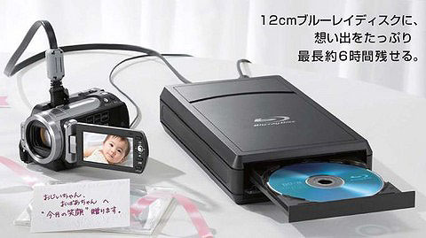 Hitachi DZ-WR90 portable Blu-ray burner