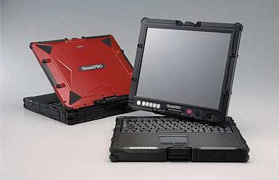 New NEC ShieldPRO rugged laptop